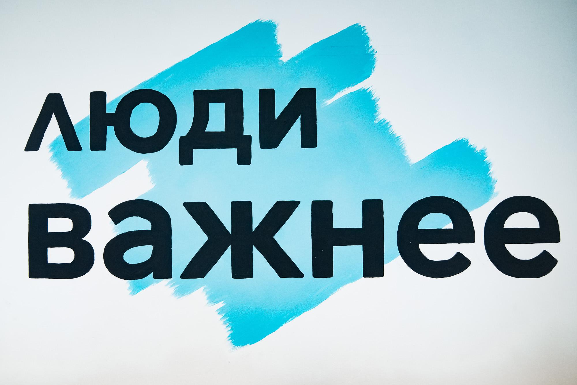 Артем Соловейчик: «Педагогов нужно освободить от гнета!»