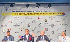 Фестиваль театров ДВ объединяет от Бурятии до Камчатки
