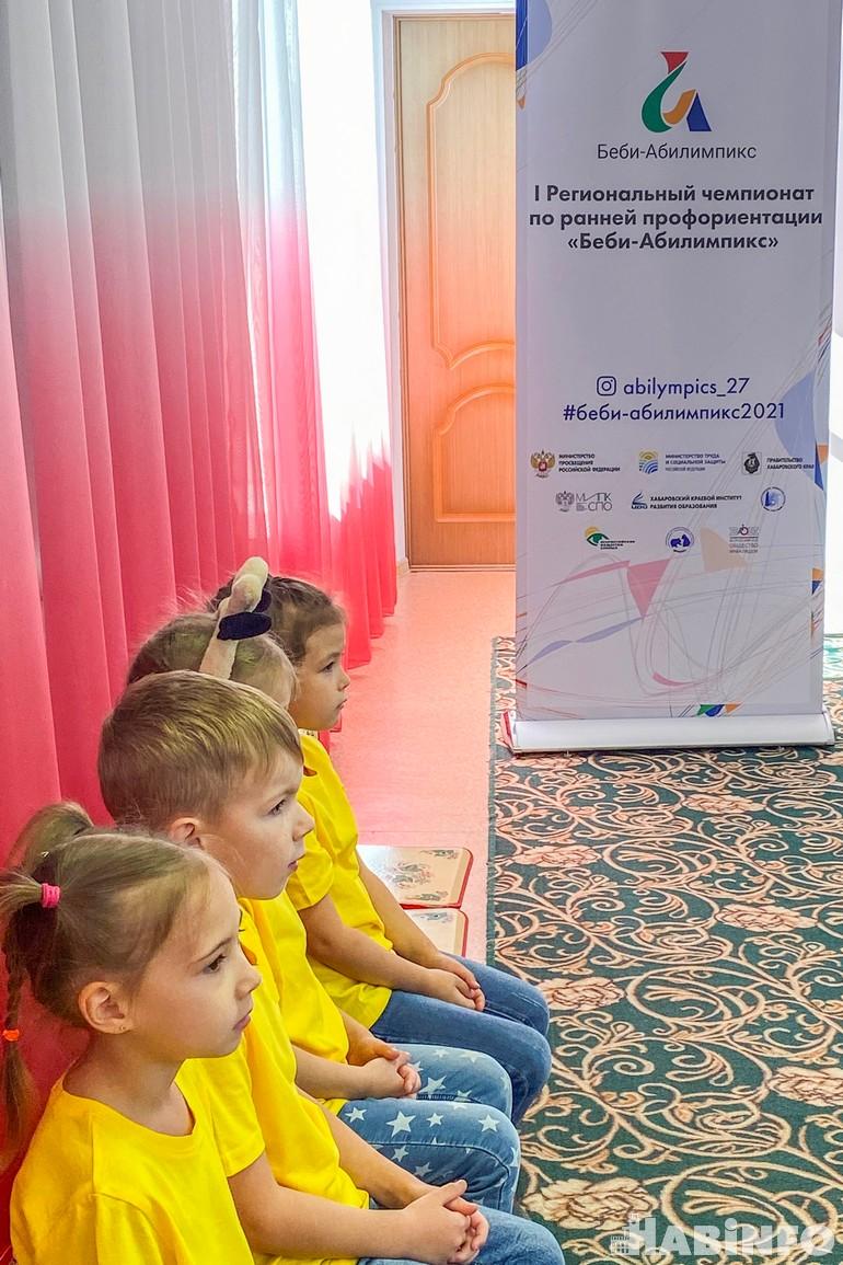 Профессия с детсада: зачем нужен «Беби-Абилимпикс» хабаровским дошкольникам
