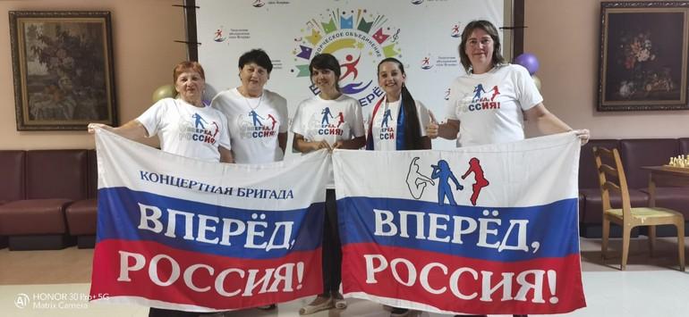 Ольга, вперёд!  Волонтёры – герои нашего времени