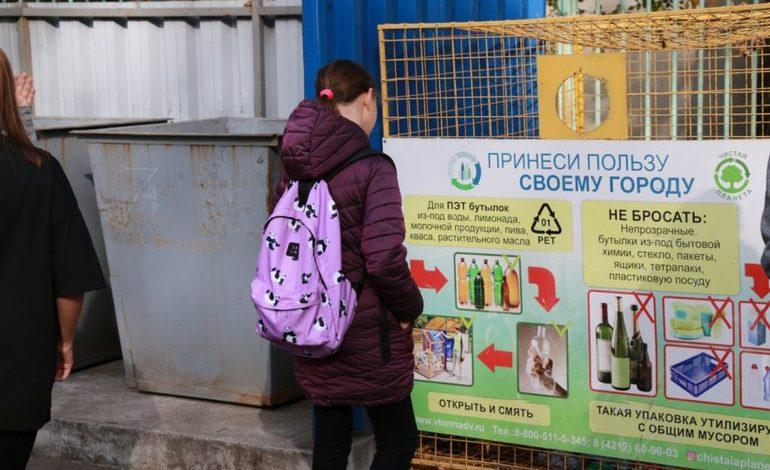 Сортируй с пелёнок: в школах и детсадах Хабаровска учат сортировать мусор