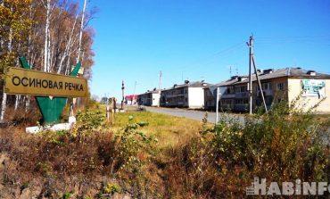 За чей счёт банкет: дорогу возле Осиновой речки отремонтировали