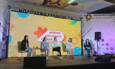 От бизнеса до арт-терапии: как прошёл форум молодых семей в Хабаровске