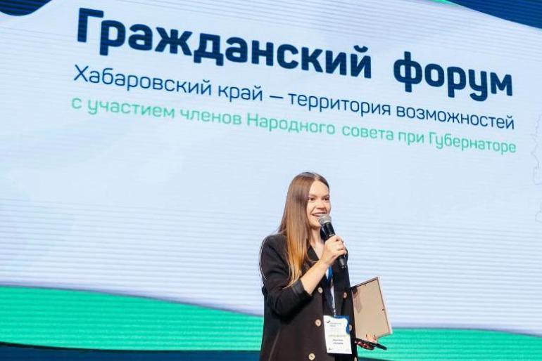 НКО в Хабаровске упростили «квест» по получению грантов
