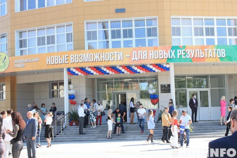 новые школы хабаровск