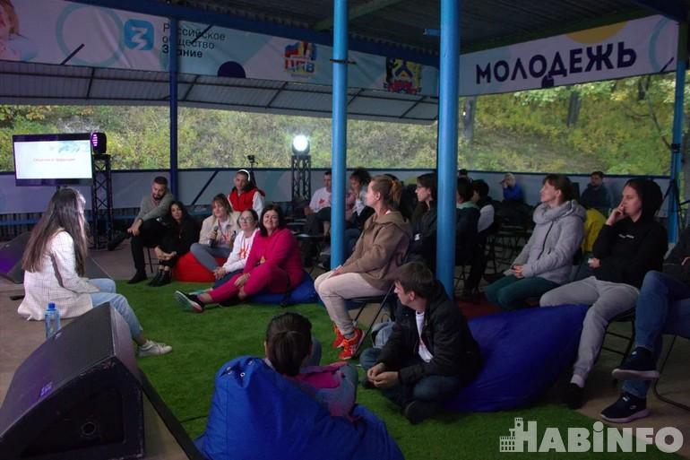 форум молодых семей хабаровск