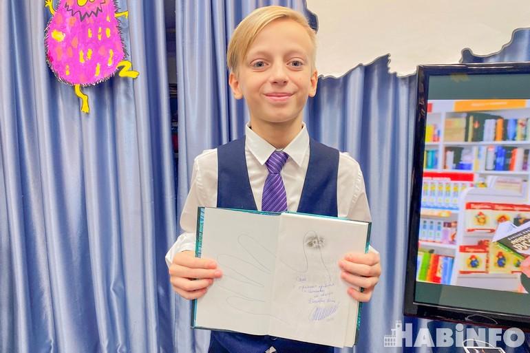 Как улучшить оценки в школе учил автор «Тани Гроттер»
