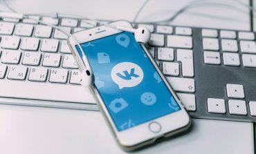 Почему хабаровчан не заманить в Инстаграм