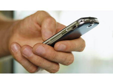 Телефон дежурной части