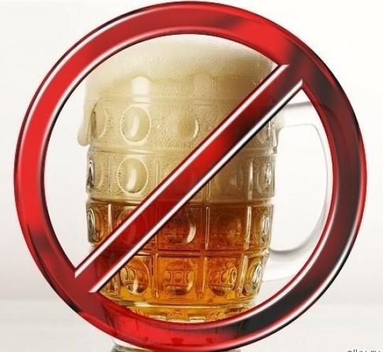 Алкоголизм как с ним боротся