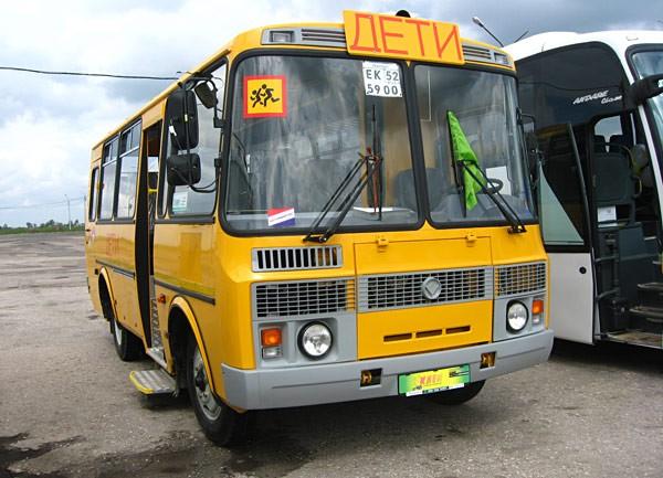 Рублей на закупку школьных автобусов