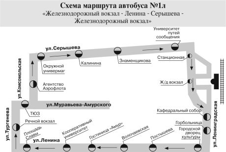 маршрут автобуса 1л