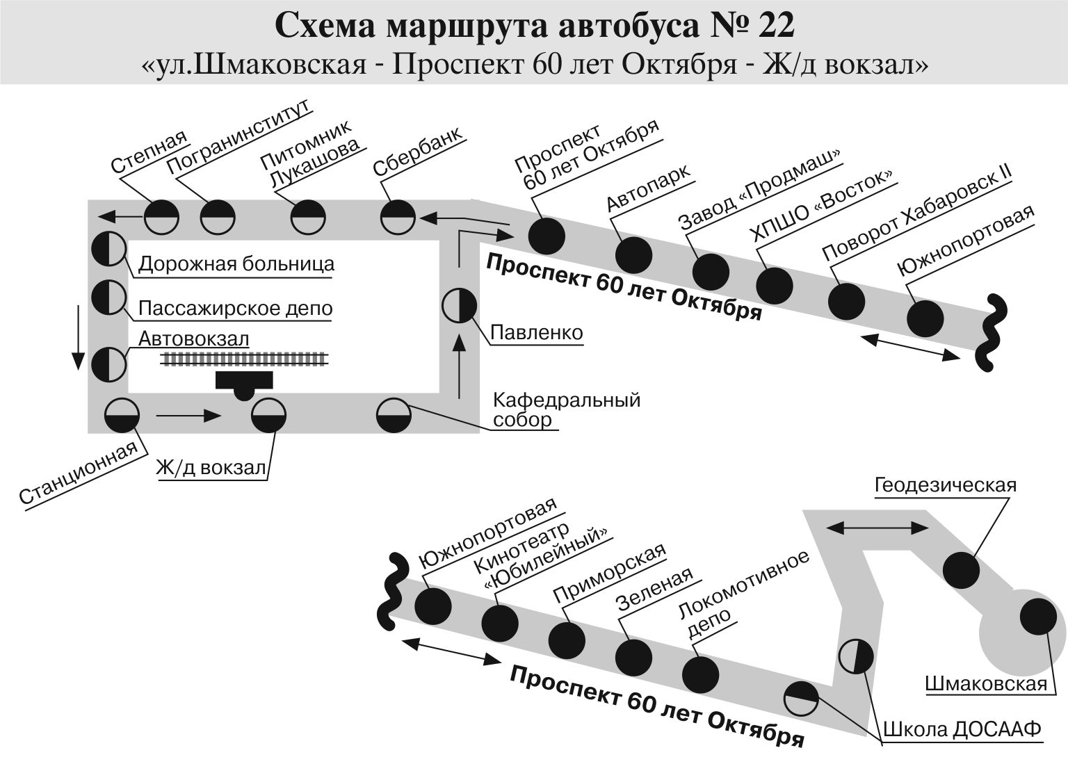 маршрут 22