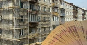 Правительство-поддержало-введение-для-собственников-платы-за-капремонт-жилья