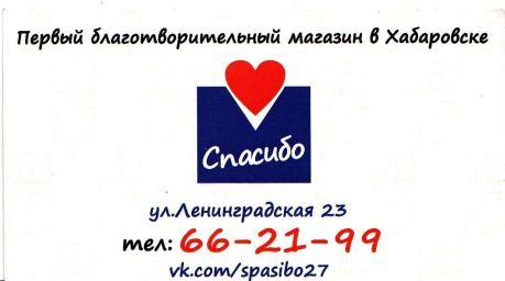 визитка1
