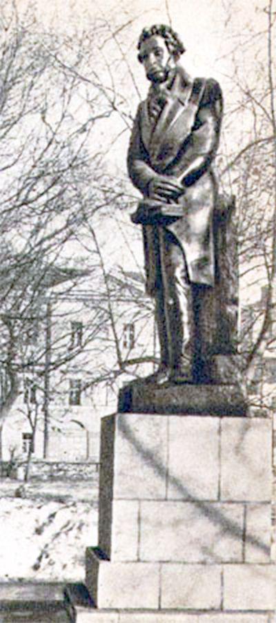 Пушкин в Калинине, ныне не сохранился.