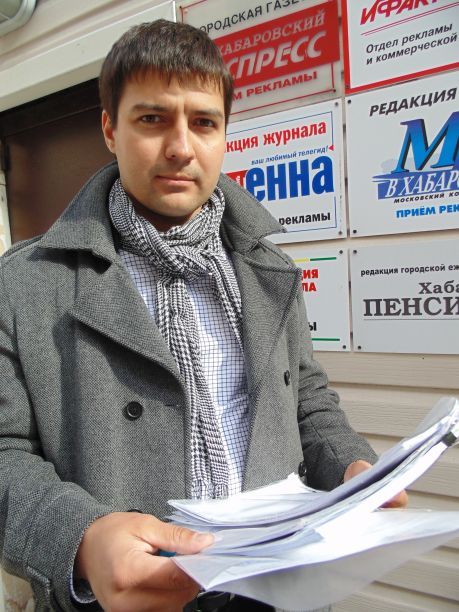 Максим Прищепов подписал документы по ОСАГО не глядя, за что и поплатился. Фото автора