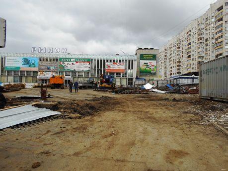 Реконструкция Центрального рынка началась. Фото Юлии Терентьевой