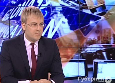 Кирилл Берман, специалист по защите информации. Фото gubernia.com