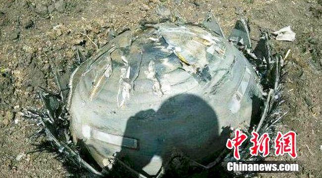 Неизвестный объект. Фото ECNS (Chinanews.com)