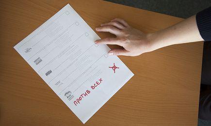 Графа «против всех» исчезла из избирательных бюллетеней в 2006 году.