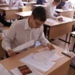 Сегодня сдают ЕГЭ по русскому языку, химии и информатике
