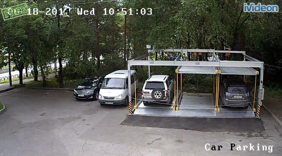 Парковка в действии