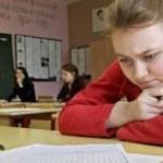 Школьники Хабаровского края проявят себя во Всероссийской олимпиаде