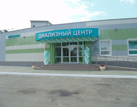 Хабаровский центр диализа пока единственный на Дальнем Востоке