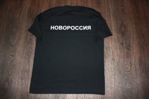 Хабаровчанин заказал футболку с флагом Новороссии