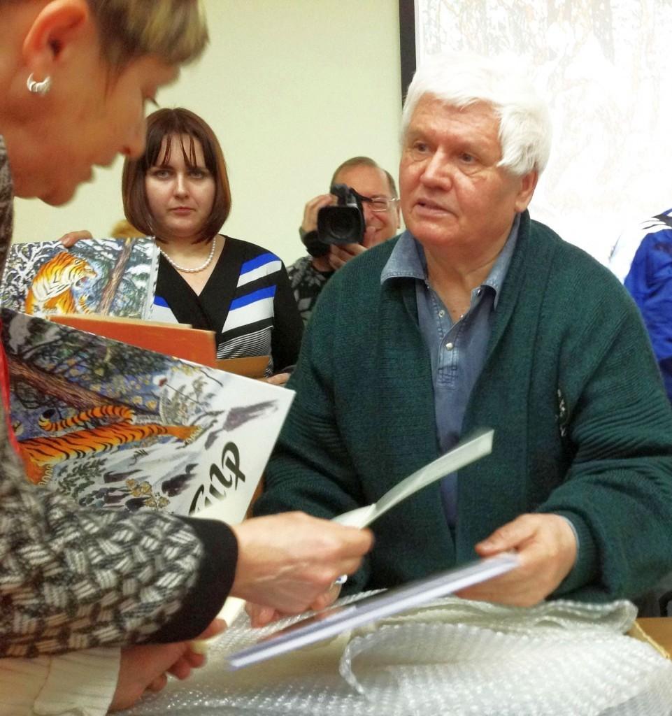 Геннадий Павлишин