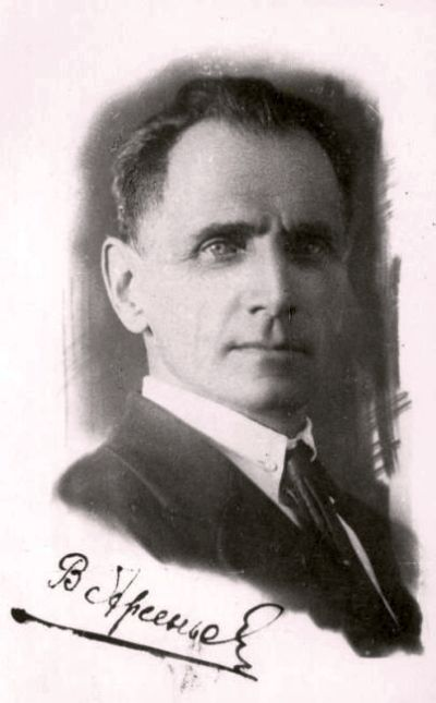 Владимир Клавдиевич Арсеньев (1872-1930)