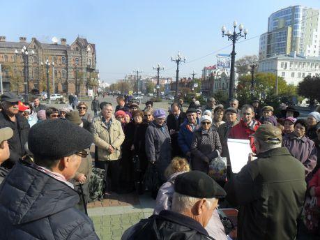Акция протеста дачников