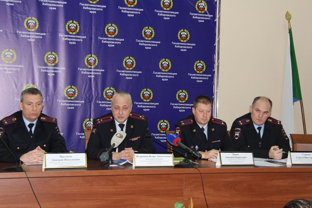 Большая пресс-конференция в ГИБДД края