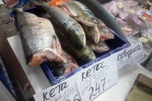 Цена рыбы улова 2015 года на стихийных хабаровских рынках. Фото из открытых интернет-источников