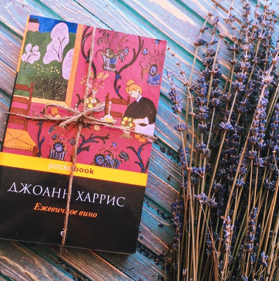 ReadME рекомендует книги современных авторов