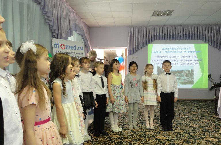 """Детский сад """"Верботон"""", находится по адресу пер. Байкальский, 2-а"""