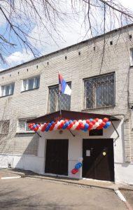 """Детский сад """"Верботон"""" располагается по адресу пер. Байкальский, 2-а"""