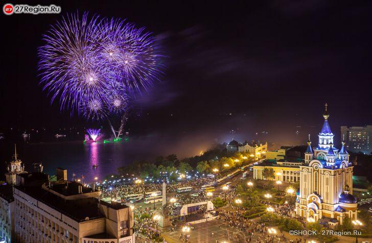 Совсем скоро Хабаровск начнет отмечать день города!