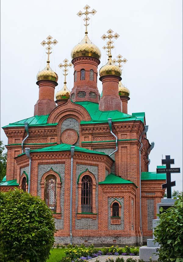иннокентьевский
