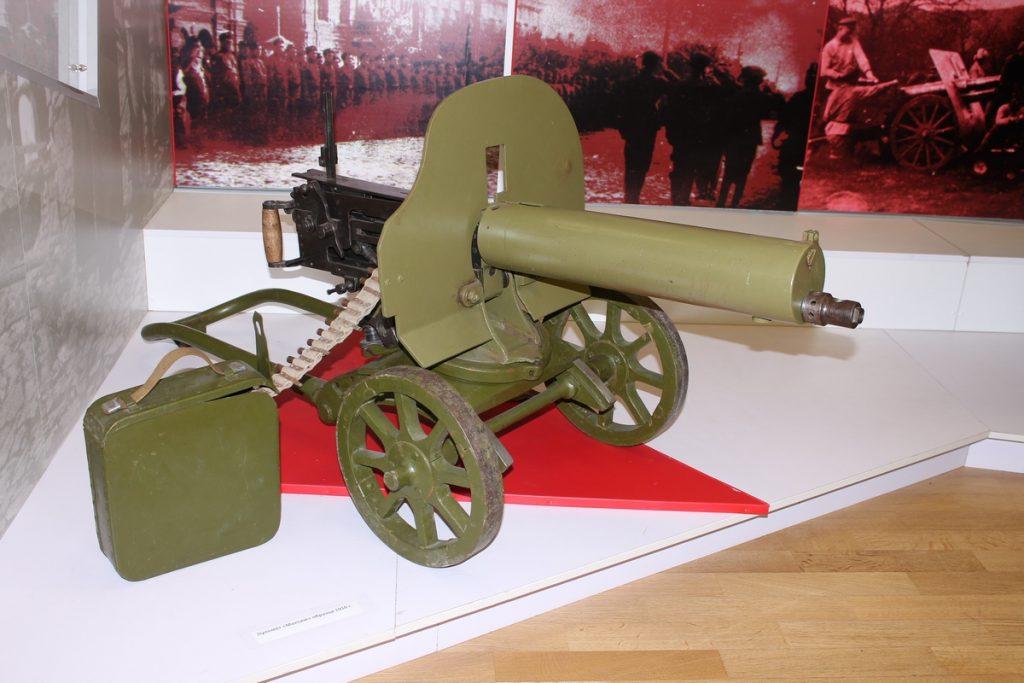 Пулемет Максим революция выставка