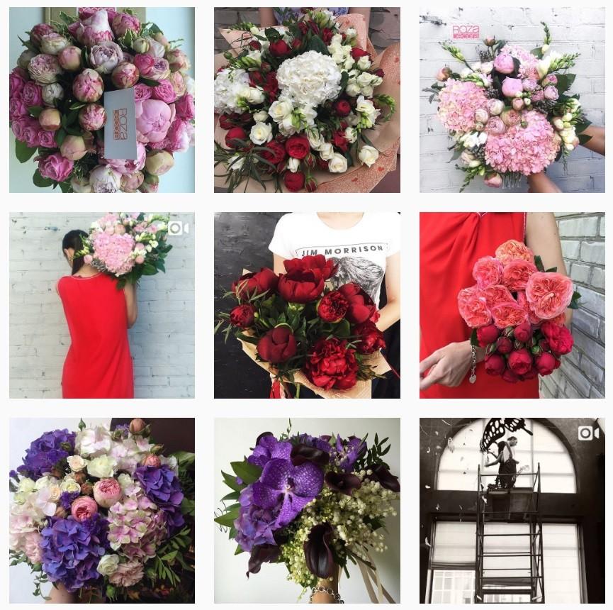 roza decora