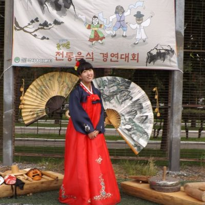 Знакомство с корейской культурой можно было начать здесь