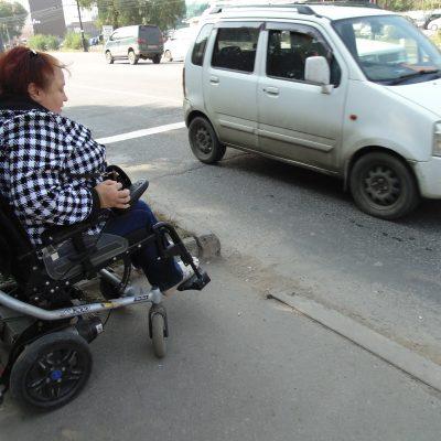 Бордюр убрали, но коляска все-равно не проходит
