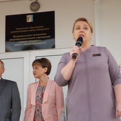 Родителей, школьников и коллег поздравляет директор лицея Наталья Тюрина.