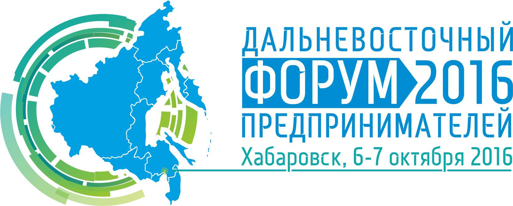 ДВФП_лого согл