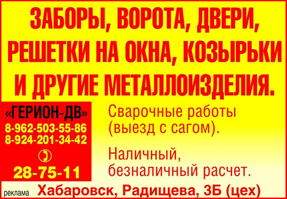 gerion-dv-1-16
