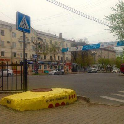 Жёлтая подводная лодка (пересечение улиц Ленина и Запарина)