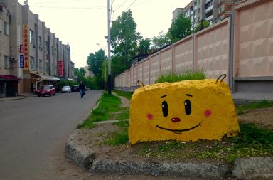 «Чиполлино уже не тот...» (пересечение улиц Знаменщикова и Яшина, въезд в Горсвет)