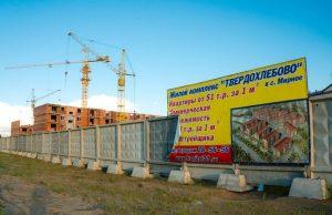 За забором масштабной стройки происходило немало любопытного. Фото dvnovosti.ru